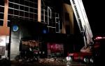Как минимум пять человек погибло при обрушении бара в КНР