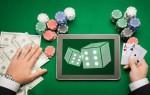 Как онлайн казино относятся к хайроллерам