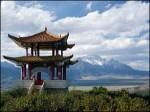 Как открыть фирму в Китае. Часть 4