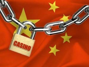 Как открыть онлайн-казино в Китае