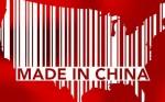 Как покупать оборудование в Китае