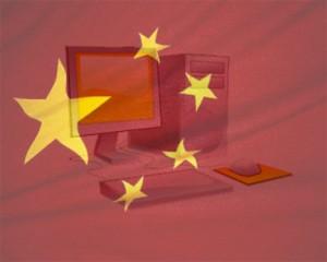 Как работает цензура в китайском интернете2