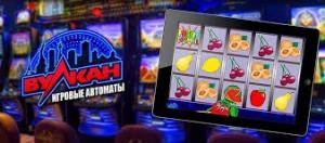 Как растянуть игру в казино Вулкан на долго