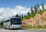 Как сделать поездку до Китая на автобусе комфортнее
