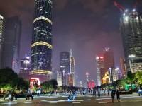 Как уехать жить в Китай