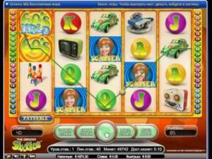 Как выбрать биткоин казино Вулкан