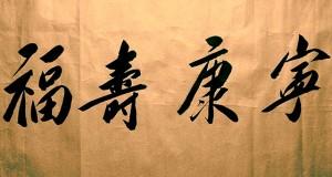 Как выбрать переводчика китайского языка