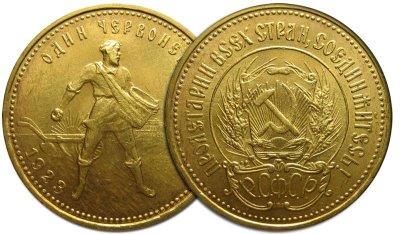 Какие из светских монет самые дорогие