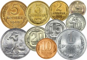 Какие из светских монет самые дорогие1
