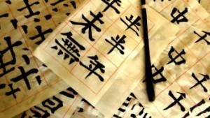 Кем вы можете работать, зная китайский язык