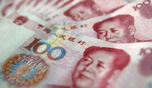 Китаец подарил суженой сто килограмм денег