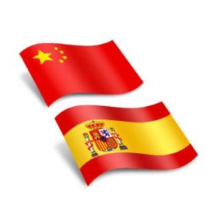 Си Цзиньпин встретился с лидером Испании