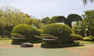 Китай - Парк «Край света»