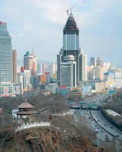 Китай- город Нанкин