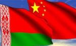Китай и Беларусь: политические отношения