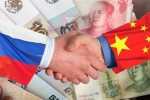 Китай и Россия собираются разрабатывать тяжелый вертолет