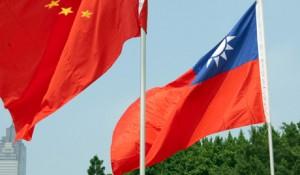 Китай и Тайвань сделали взаимный жест доброй воли