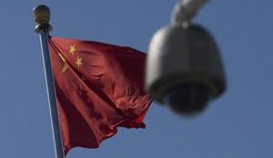 Китай и его промышленность