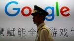 Китай инициирует антимонопольное расследование против Google