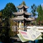 Китай изменяет визовые правила для привлечения туристов