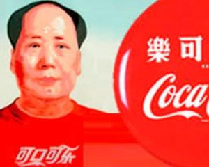 Китай обвинил Coca-cola в шпионаже