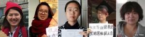 Китай освободил пятерых активисток
