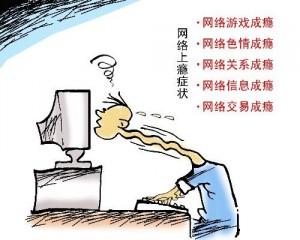 Китай открывает интернет сервис, помогающий бороться с коррупцией
