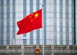 Китай отрицает наличие нарушений прав человека на своей территории