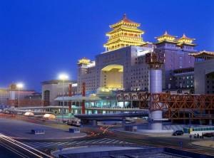 Китай памятка туристу