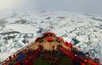 Китай планирует построить собственный ледокол на атомной тяге