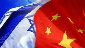 Китай планирует развивать отношения с Аргентиной