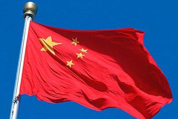 Китай подписал договор, регулирующий борьбу с терроризмом