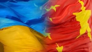 Китай предлагает план по стабилизации ситуации в Украине