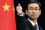 Китай призывает Филиппины запретить онлайн гемблинг