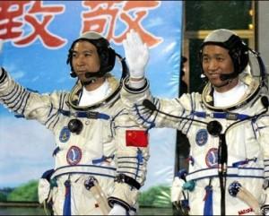 Китай собирается использовать Луну для добычи термоядерного топлива