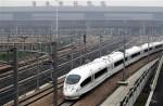 Китай собирается построить большую железнодорожную дорогу Пекин-Москва