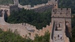 Китай строит на границе с Мьянмой стену в две тысячи километров