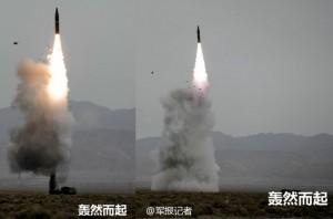Китай тестирует убийцу авианосцев – ракету DF-21