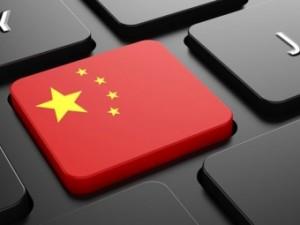 Китай усилит контроль за интернет-торговлей