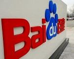 Китай увеличивает инвестиции в Байду