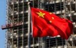 Китай вошел в 20 самых инновационных стран впервые за свою историю