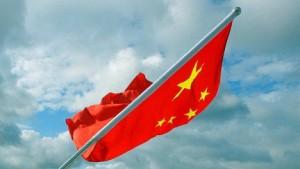Китай выдвинул 4 предложения решения иранской ядерной программы