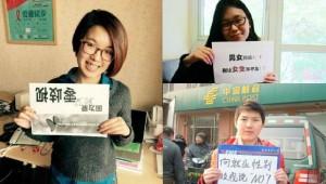 Китай выразил протест американскому призыву освободить активисток