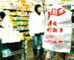 Китай запретил  пакеты и сэкономил 6 млн. тонн масла