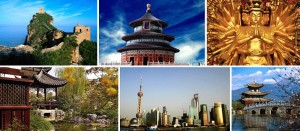 Китай. Отдых. Туризм