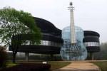 Китайская архитектурная симфония