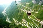Китайская «дорога в небеса»