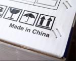 Китайская электроника. Часть 2