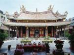 Китайская культура в бизнес-целях. Часть 4
