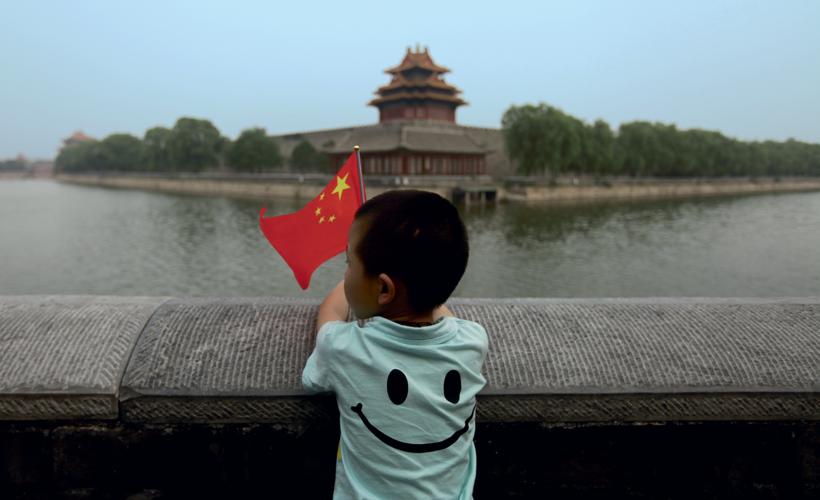 Китайская культура в бизнес-целях